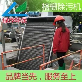 不锈钢机械格栅 回转式格栅机 格栅除污机 除污能力强