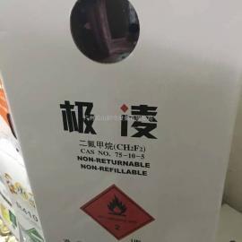 正品高纯R32 二氯甲烷CH2F2 R32 7kgR32