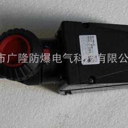BCZ8030-16/3P+N380V防爆防腐插销装置