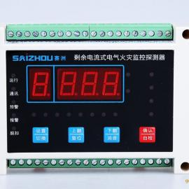 厂家直销STFL1-225/80A 电气火灾监控器