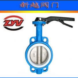 新越 蜗轮对夹衬氟蝶阀 D371F46 手柄式对夹蝶阀