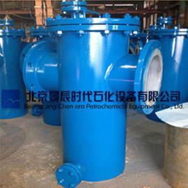 衬氟管道篮式过滤器 钢衬四氟蓝式过滤器 北京景辰专业生产