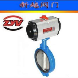新越 铸钢气动对夹式蝶阀 D671X-10C 电厂脱硫阀