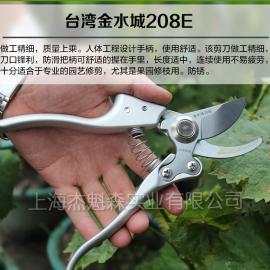 台湾金水城修枝剪208E 园林修枝剪 台湾金水城上海总代理