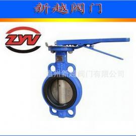 温州新越 D71X-10C 中线软密封对夹橡胶蝶阀