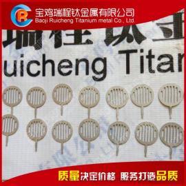 厂家直销富氢美容仪用铂金钛电极 高纯铂钛合金电极