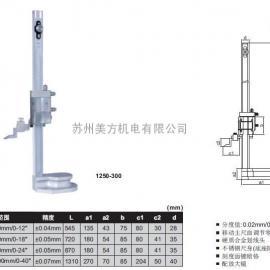 英示/INSIZE1250-450游标高度尺