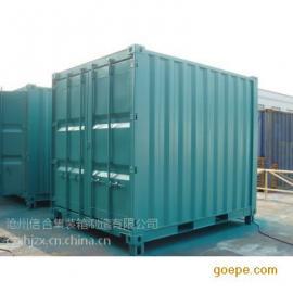 厂家定制优质特种集装箱 可改装 可定制特种箱 来电咨询信合