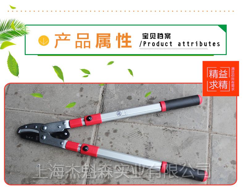 台湾老农夫1101TW伸缩大力士剪/粗枝剪/树枝剪/园艺工具