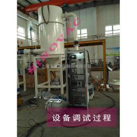 SINOVAC CVP中央真空吸尘系统应用领域