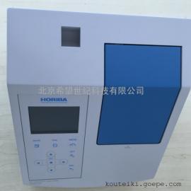 HORIBA红外油份分析仪OCMA-550