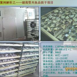 宠物饲料烘干机厂家|鸡胸肉烘干机价格