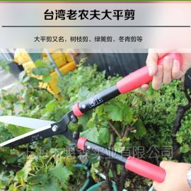 台湾老农夫高枝大平剪-1019A9-1 台湾老农夫上海总代理