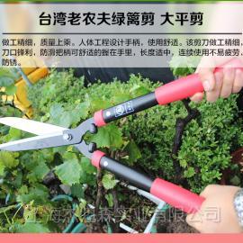 台湾老农夫绿篱剪-大平剪 绿篱修剪刀 绿篱剪/园艺剪刀