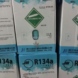 杜邦R507C环保低温制冷剂 R507C 进口高纯低温