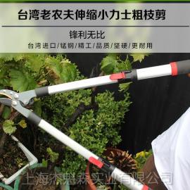 老农夫千吉小力士园林绿化粗枝剪 高空园林修枝剪整枝剪