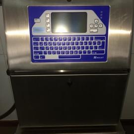 广州【化妆品喷码机】,B500小字符油墨喷码机
