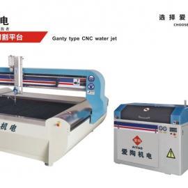 供应多功能水刀切割机 陶瓷加工机械