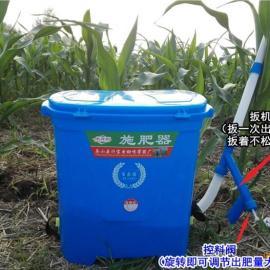 背负式施肥器,玉米施肥器,多功能溜肥器