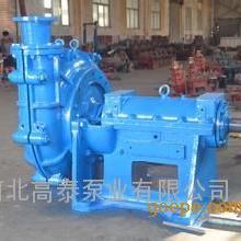 150ZJ-I-C42渣�{泵 耐磨�V用渣�{泵 吸沙泵