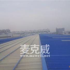四川成都通风天窗MCW1型