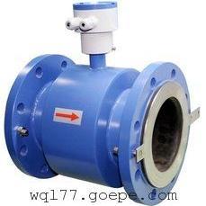 厂家直销DN700电磁流量计污水流量计防腐型流量计