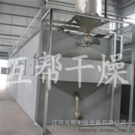 蔬菜带式干燥机|带式干燥机|互帮干燥(查看)