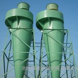 旋风除尘器生产厂家 旋风分离器 大小型沙克龙