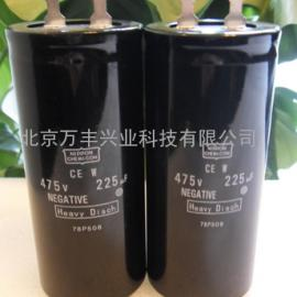 日本NCC黑金刚电解电容3300UF/500V