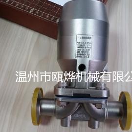气动隔膜阀,气动盖米隔膜阀,快装气动盖米隔膜阀