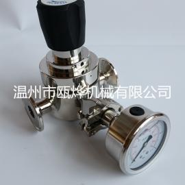 卫生级减压阀,快装减压阀,高洁净沸点气体减压阀