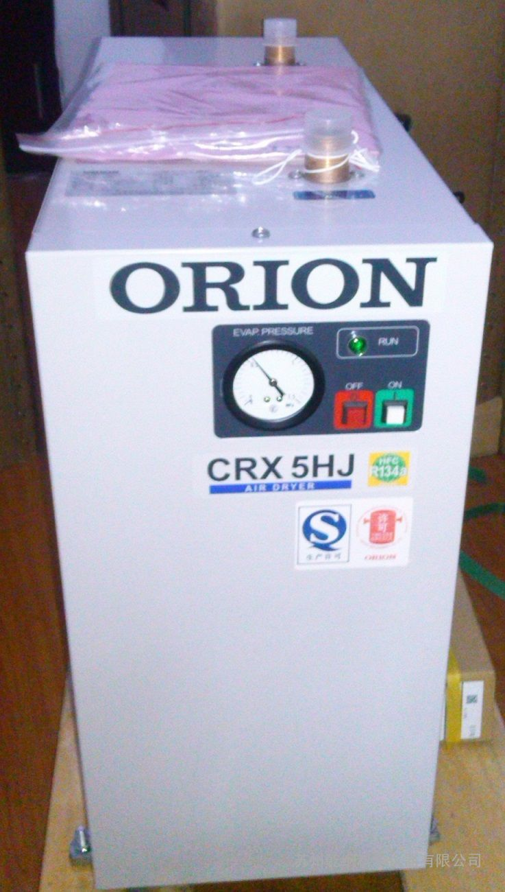 ORION好利旺干燥机CRX100HD