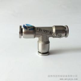 不锈钢气管快速三通,PE快插式三通气动接头