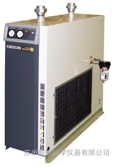 ORION好利旺干燥机大型空冷型CRX2300A