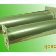 供应厂家直销综研菲林保护膜(CM-B010)底片保护膜 棕片保护膜