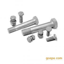 厂家供应热镀锌螺母热镀锌双头螺栓