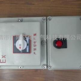 BDZ52-32A/3PLE防爆漏电保护断路器