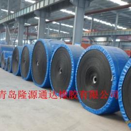 供应北京隆源通达ST1000钢丝绳输送带厂家价格