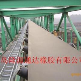 供应天津港口专用钢丝绳芯输送带