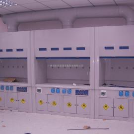 玻璃钢通风柜 实验室通风橱 耐酸碱防腐蚀通风柜 排毒柜