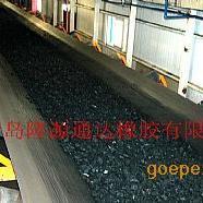 供应湖南隆源通达ST1600钢丝绳输送带厂家价格