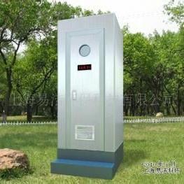 生态厕所租赁-金华市出租移动厕所公司-活动洗手间出租