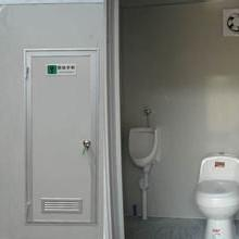舟山市临时会展卫生间出租=临时活动洗手间租赁出售