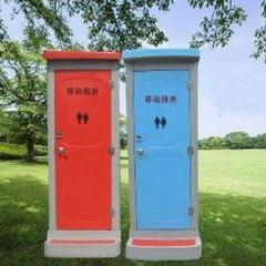 嘉兴市演唱会移动厕所租赁-节水活动洗手间出租