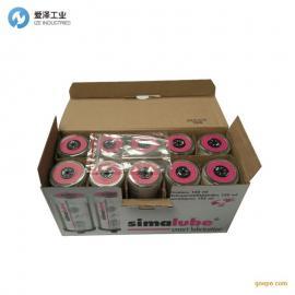 爱泽优价供应瑞士SIMALUBE自动润滑器SL02-250