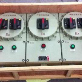 BXM53-4/20AK63A漏电保护防爆照明配电箱