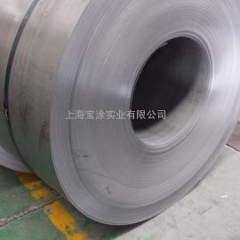 长期供应汽车用QSTE500TM马钢汽车板