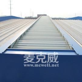 五大连池市麦克威薄型MCW1型通风天窗厂家 采光排烟天窗价格