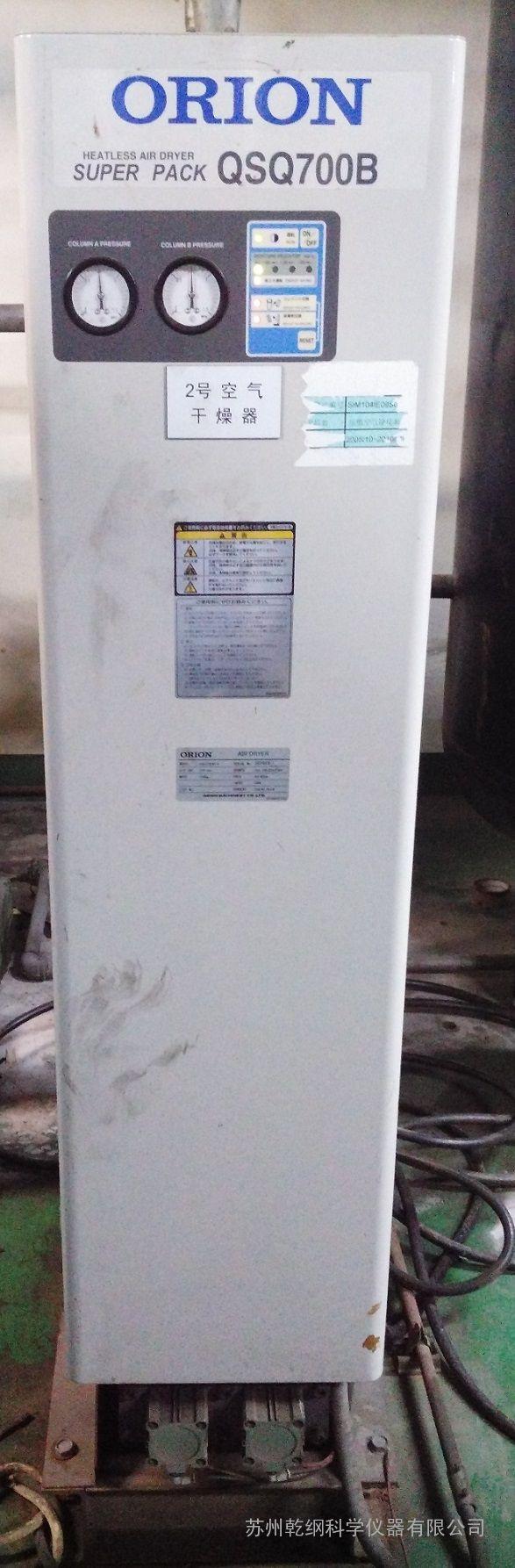 ORION好利旺吸附式干燥机QSQ180B-E