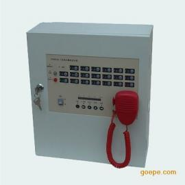 壁挂式二总线消防电话主机(20门)十大品牌
